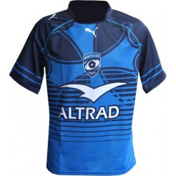 Maillot de rugby Montpellier 2015/2016