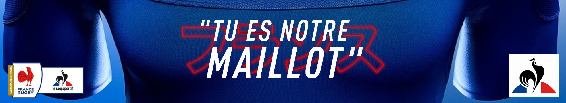 maillots edf XV de france rugby